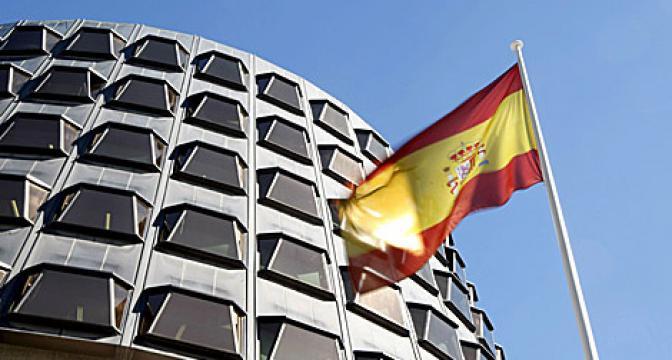 El Constitucional utilizará Lexnet para su comunicación con operadores y órganos judiciales
