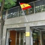 """La Sala de lo Social de la AN ha dado la razón al CGPJ a través de una sentencia """"absolutoria en la instancia"""""""