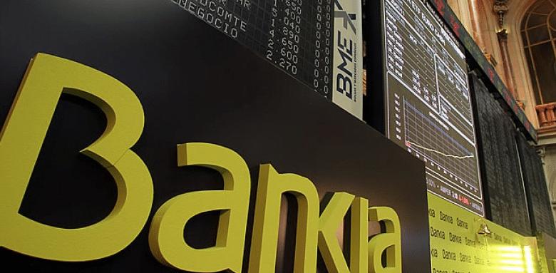 La Audiencia Nacional devolverá a Bankia 766 millones de euros tras la rebaja de la fianza