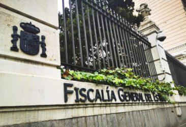 Puerta de la Fiscalía General del Estado